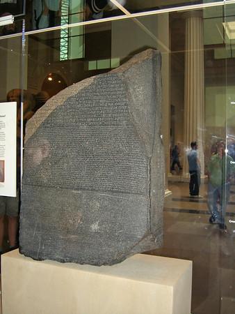 UK- British Museum